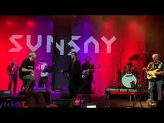 SunSay & Иван Дорн  Весна