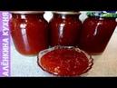 Яблочное повидло ( самый простой, вкусный рецепт приготовления, консервации на зиму)सेब जाम apple