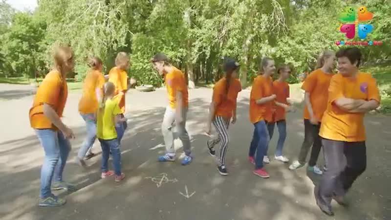 Правила игры для детей КАЗАКИ РАЗБОЙНИКИ Высоковский ДК