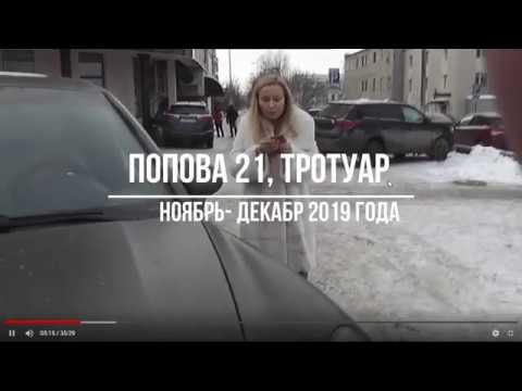 PORSCHывка наE 292 PA159 откровенно срёt на всех и пох ей пешеходов возможно голову продуло зимой