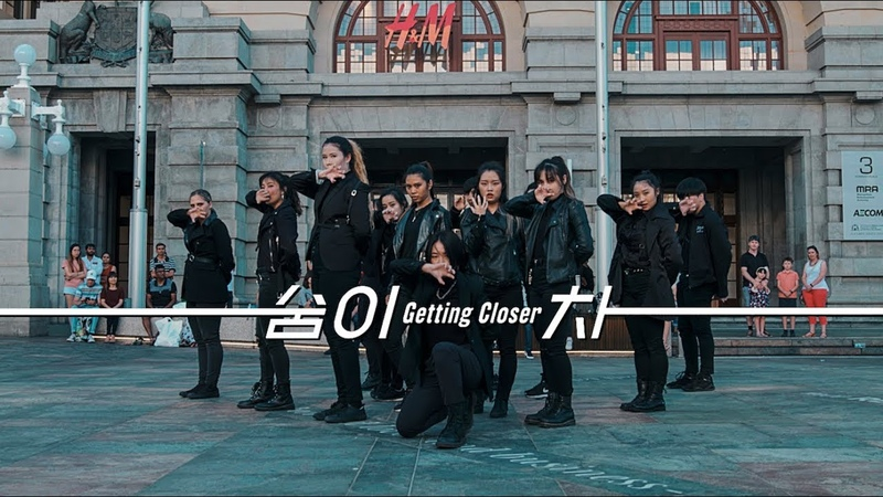 [K-POP IN PUBLIC CHALLENGE] SEVENTEEN (세븐틴) - Getting Closer (숨이 차) Dance Cover    AUSTRALIA