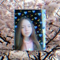 Клёнова Евгения