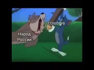 2020 год в России NR