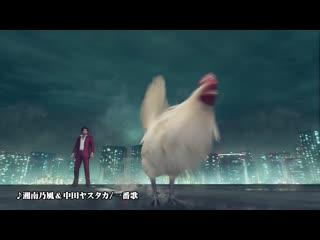 Yakuza 7  рекламный ролик