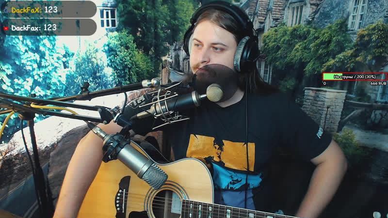 можно и попеть любимые песни поём cover RUS music sound live прямой эфир инстаграм
