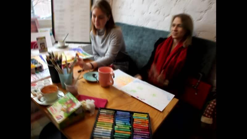 Отзыв Екатерины - участницы Арт-завтрака - Ты художник своей жизни!