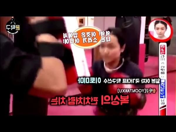 Mima doing punching exercises
