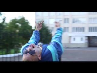 Morgenshtern - Вот Так [Премьера Клипа]