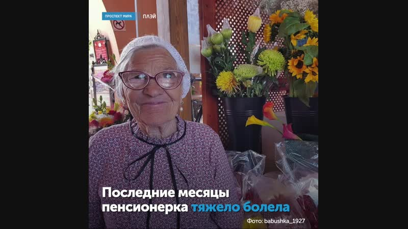 Умерла красноярская путешественница Баба Лена