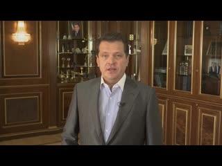 Мэр Казани обращается к жителям города