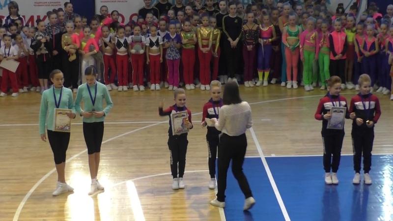 Награждение по спортивной аэробике FISAF. Юноши-девушки 11-13 лет дуэт. 02.02.20