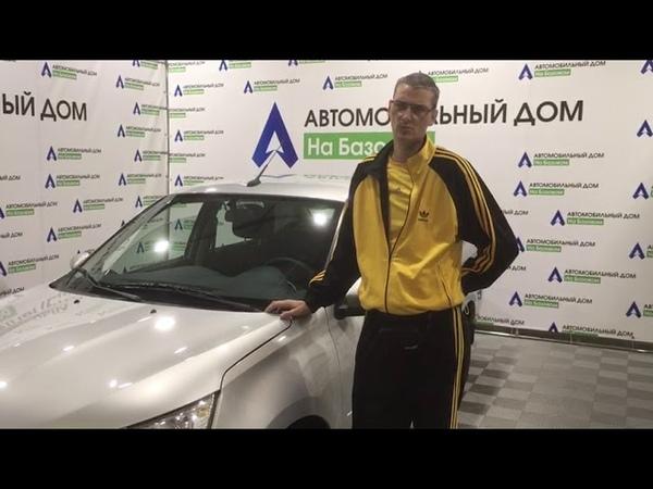 Реальные отзывы об автосалоне в Екатеринбурге