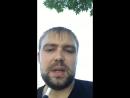 Илья Логинов — Live