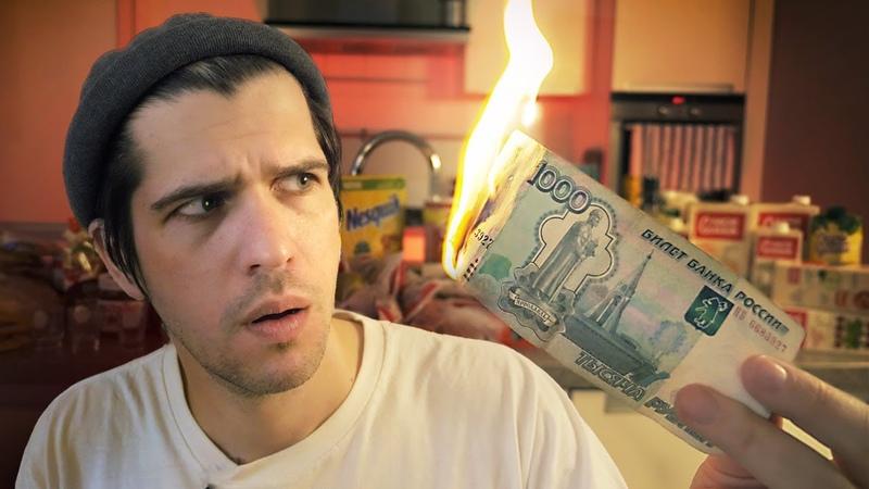 Проверил насколько дороже стало жить в России за 13 лет