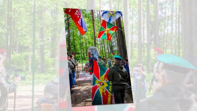 Памятник пограничкам и столб. Максатиха (парк). 2018-2019