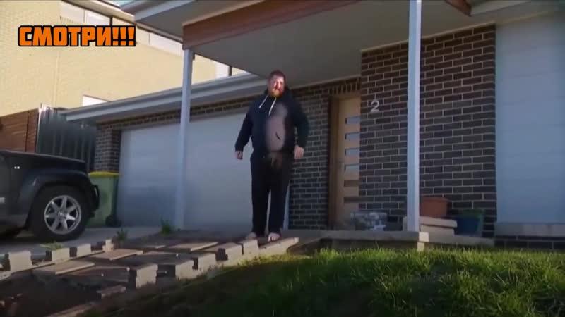 В Австралии мужчина попросил премьер министра не топтать газон