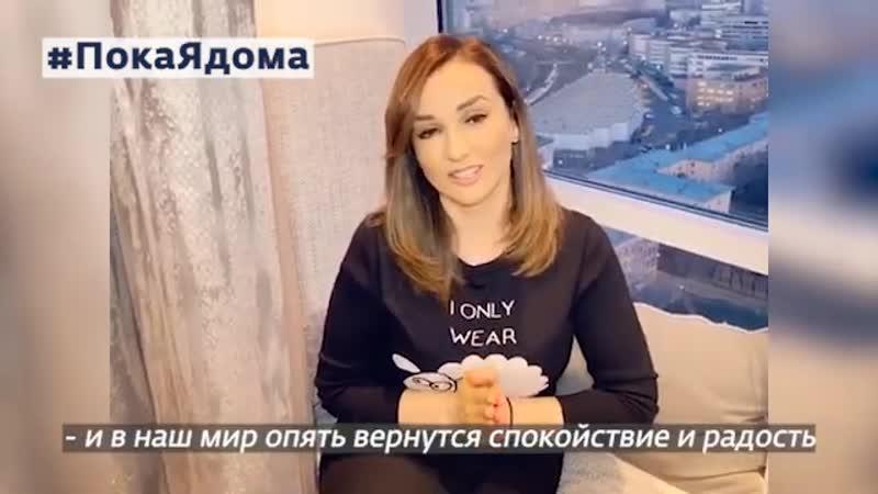 Анфиса Чехова о коронавирусе