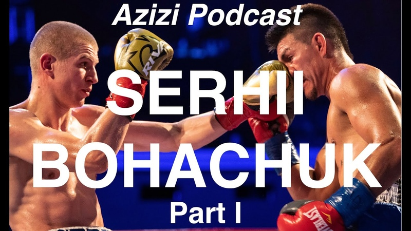 Serhii 'El Flaco' Bohachuk Ukranian Champion Part 1 How I Destroyed Opponents in the Amateurs