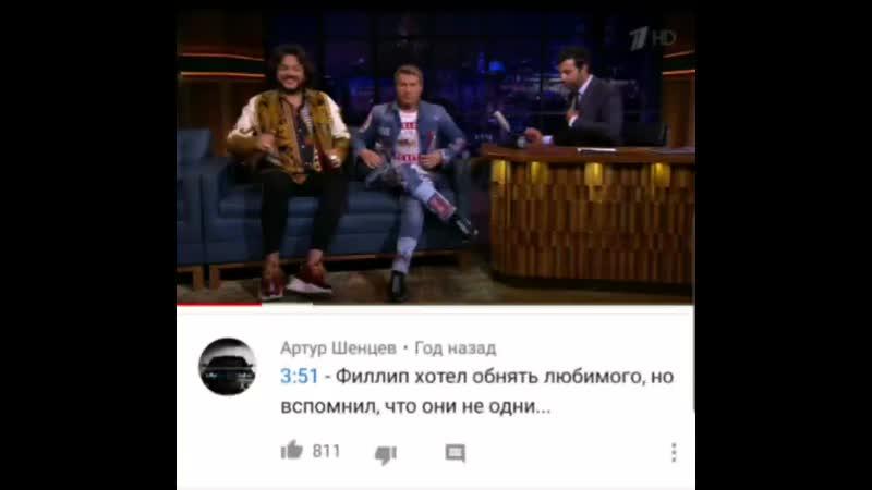 Киркоров и Басков - Вечерний Ургант (юмор)