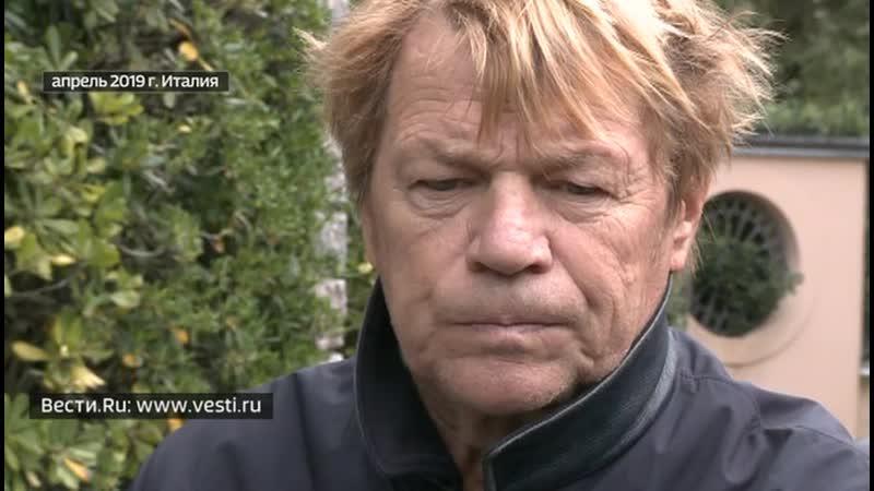 Беглого красноярского застройщика ждет экстрадиция из Италии