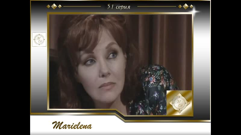 Marielena Capitulo 51 Мариелена 51 серия
