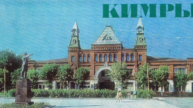 Старый город Кимры часть 4
