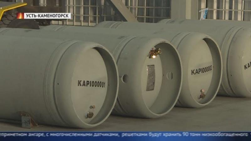 Полный банк. Вторую партию урана привезли в Казахстан на хранение