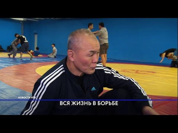 Лучший спортсмен-ветеран Улан-Удэ рискует пропустить чемпионат мира по борьбе
