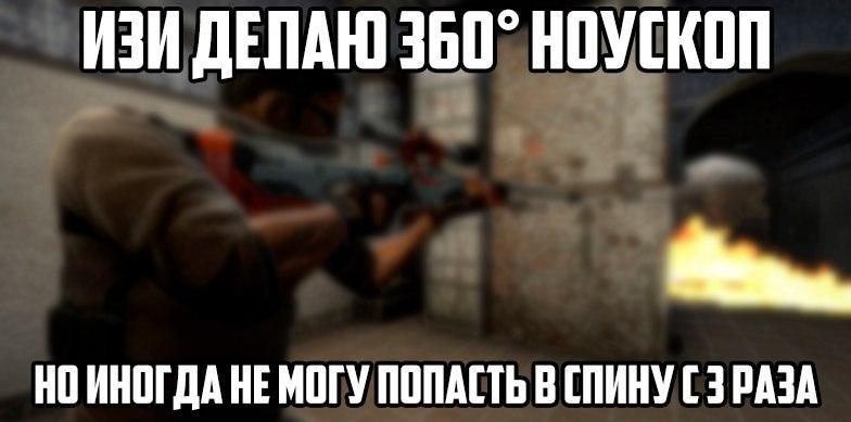 6bSBKul5atI.jpg