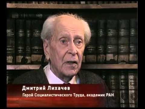 Неизвестные страницы жизни отца всех народов товарища Сталина Момент Истины 19 11 2012