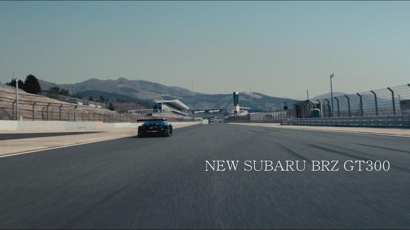 NEW SUBARU BRZ GT300 2021 Promotion Video