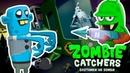 Охотники на зомби игра мультик для детей Zombie Catchers