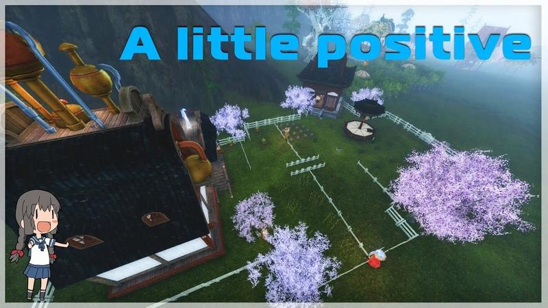 ArcheAge GRADIK A little positive