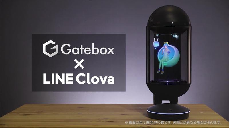 Gatebox 逢妻ヒカリ 音声合成・Clovaスキル デモムービー