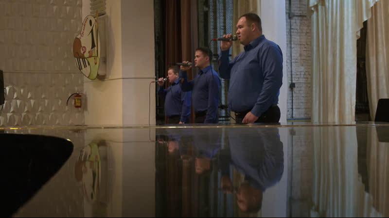 В Азаново состоится отчетный концерт мужского вокального ансамбля «Раздолье»