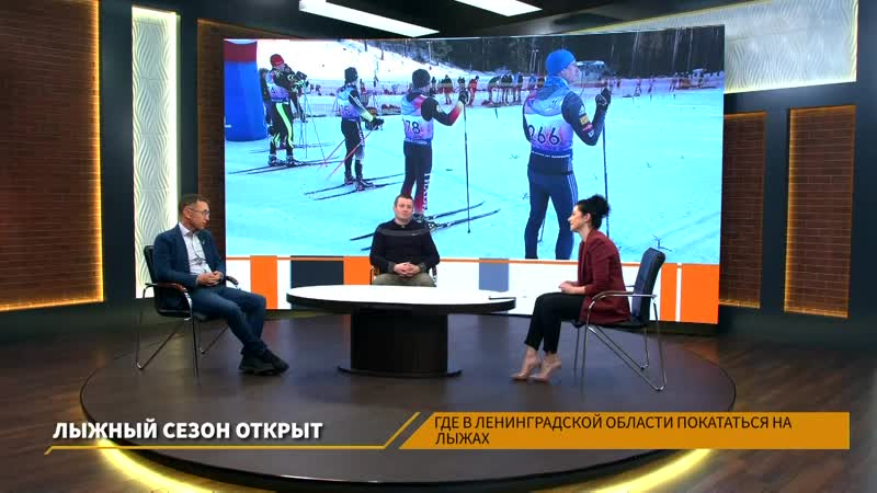 ЛенТВ24 Студия 1четверг, 05 декабря13:00
