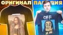 Яцкевич Илья | Калининград | 44