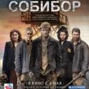 Кожевникова Мария | Москва | 11