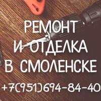 Фото профиля Александра Волка