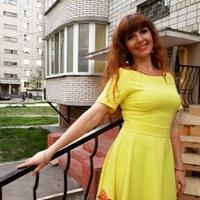 Фотография Евгении Александровой
