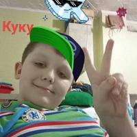 Фото профиля Дімы Костенко