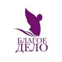 Логотип Благое дело - работа для людей с инвалидностью