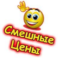 Фото Екатерины Пензы ВКонтакте