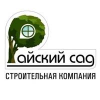 Фото Райския Сада ВКонтакте