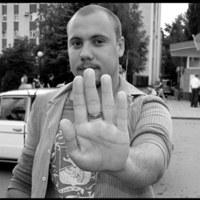 Фотография Дмитрия Гарчева
