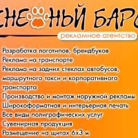 Фото Анны Откиной ВКонтакте