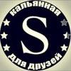 Satisfaction Khimki