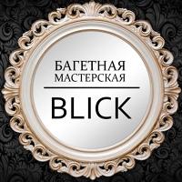Фото профиля Ивана Багетного