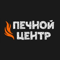 ПЕЧНОЙ ЦЕНТР   Камины, печи, дымоходы в Кирове