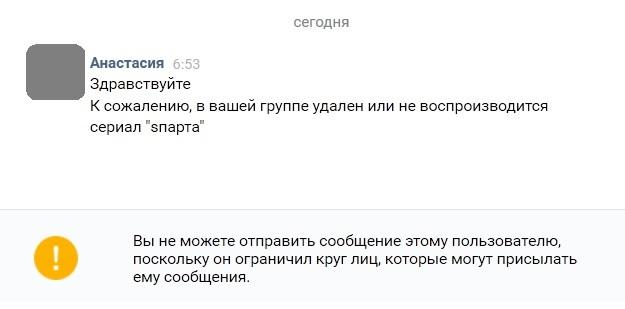 Уважаемые участники группы и другие пользователи ВК.